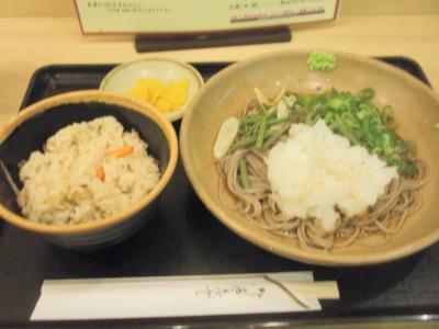 讃州一番山菜おろし定食781円