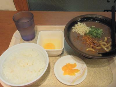 麺2カレー玉セット500円