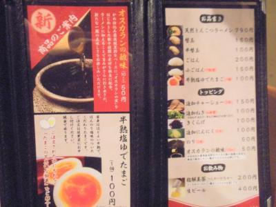 一蘭道頓堀店ラーメン790円
