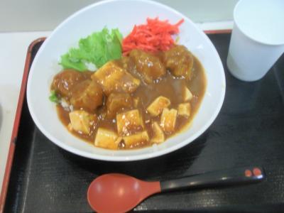 豆腐茶屋がんこ麻婆コク旨夏カレー330円