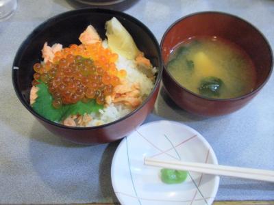 COOCOOイクラ丼500円