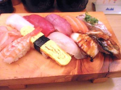 ぶっちぎり寿司魚心本店ランチ満腹定食10貫