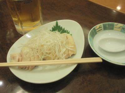 蓬莱戎橋本店蒸し鶏700円