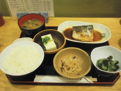 阪神ごはんや旬煮魚定食681円