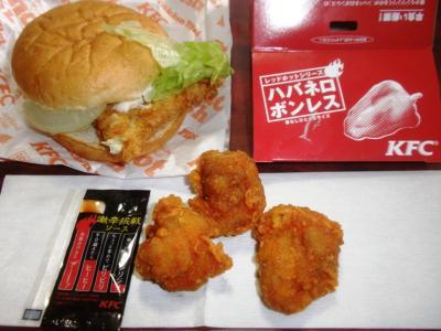 KFCチキンフィレサンド380円ハバネロボンレス180円