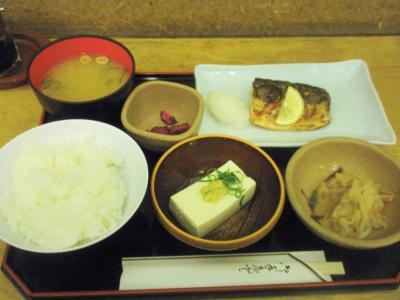阪神ごはんや旬焼魚定食680円