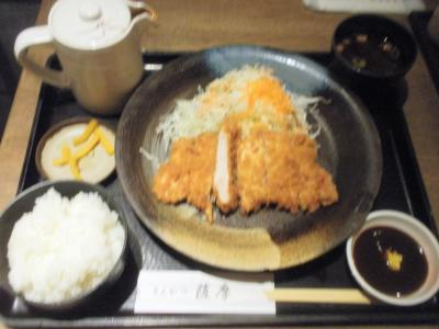 とんかつ薩摩トンカツランチ930円ロースが800円