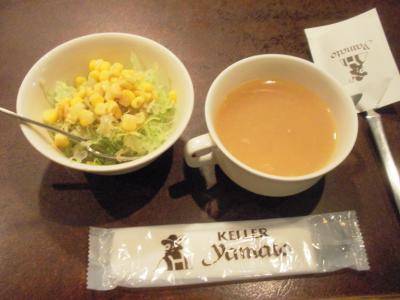 キリンケラーヤマト1号店ランチサラダとスープ