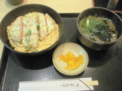 讃州一番カツ丼定食781円