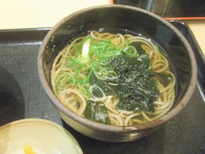 讃州一番カツ丼定食ミニそば