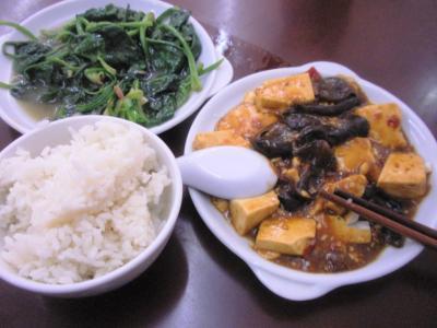 獅子林前食堂麻婆豆腐とホウレン草
