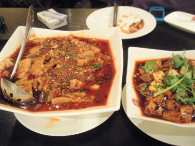 港匯レストラン麻婆豆腐と牛肉激辛
