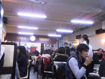 査餐廳店内混雑
