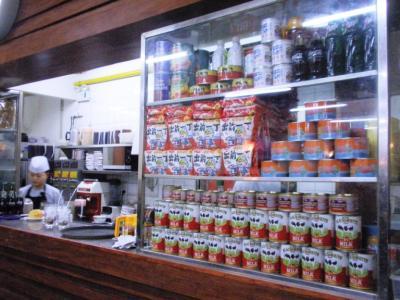 査餐廳商品棚