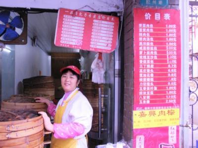 静安寺裏街頭豚饅屋