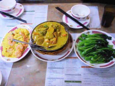 査餐廳エビ玉、カレー、青菜