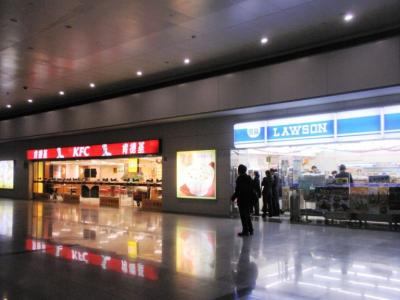 上海浦東空港駅は関空