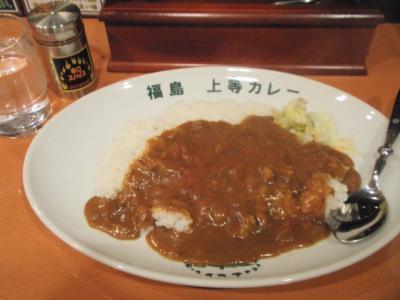上等カレー十三店カレー550円