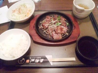 生ハムと酒処アカリひとくちステーキ定食750円