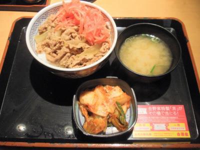 吉野家お初天神店牛丼(並)380円キムチセット+120円