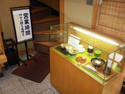 けし餅本舗小島屋茶房への階段