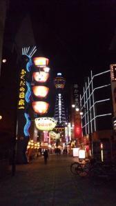 20101227通天閣ライトアップ明日は曇り時々雨