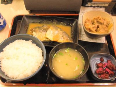 吉野家新梅田食道街店牛さばみそ煮定食500円