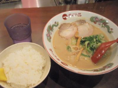 天下一品北新地店ラーメン定食680円