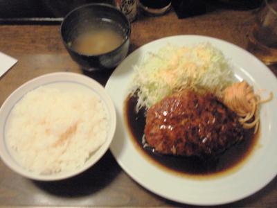 大阪トンテキトンバーグ定食750円
