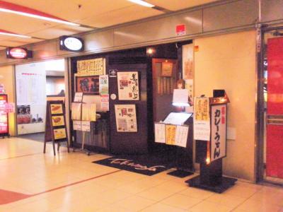 得正大阪駅前第四ビルB2店外観