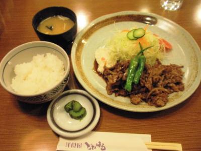 洋食屋とんはるスタミナ焼定食815円