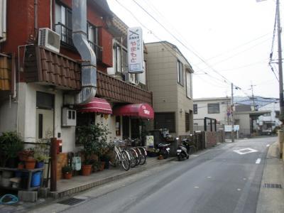 グリルやまもとへ渋谷街道