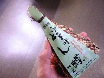 絹笠とん蝶326円