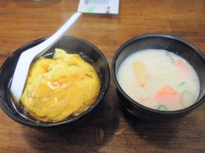 十八番天五店朝丼セット250円かす汁+50円
