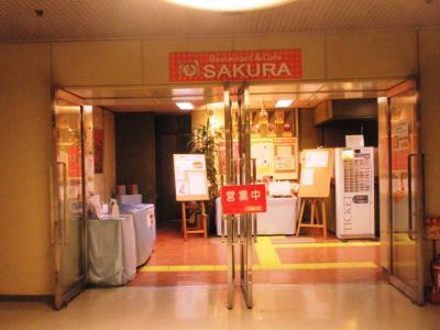 大阪市役所SAKURA入口