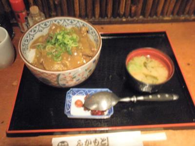 ふかもとカレー丼390円大盛り無料