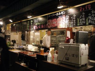 mannoya Beef Garden amemura注文カウンター