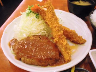 ふらい工房妙樹エビ&ハンバーグ定食650円ハンバーグ海老フライ