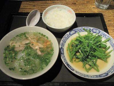 ベトナムフロッグ梅田店空心菜セット850円