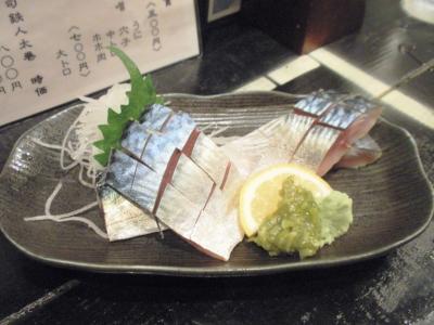 豪快立ち寿司サバきずし750円