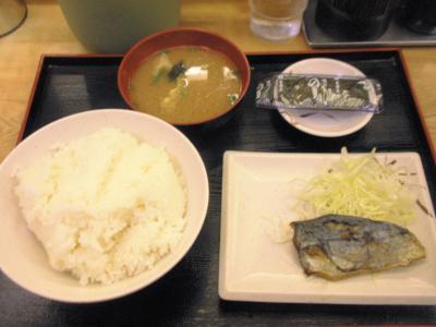 めん次郎焼き魚定食360円鮭がさわらに