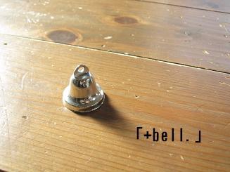 「+bell.」
