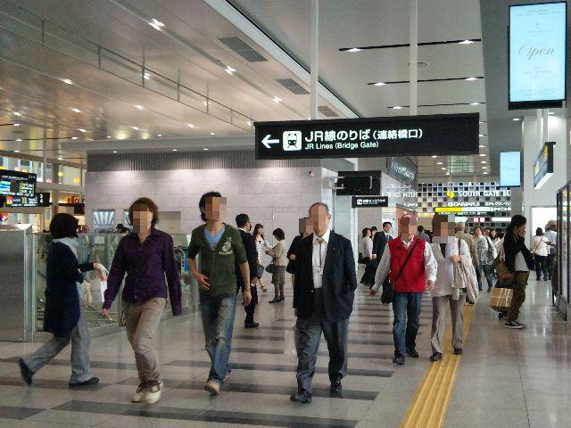 JR大阪駅。