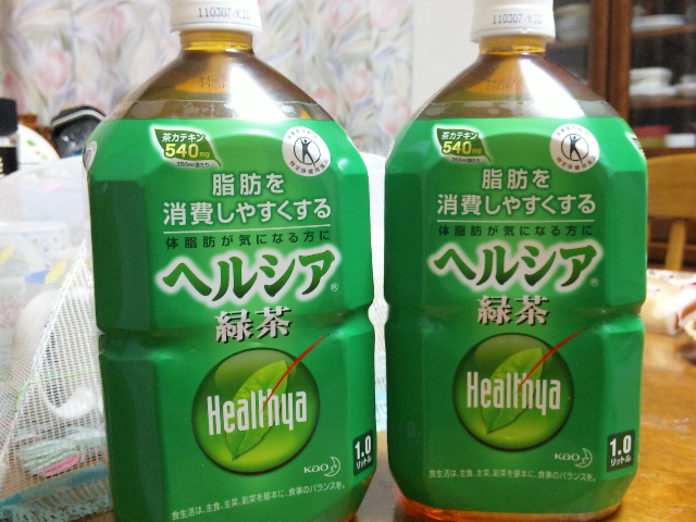 ヘルシア緑茶。