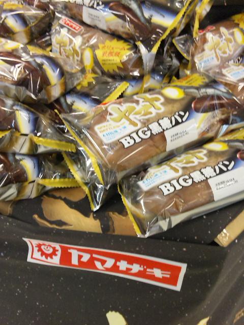 BIG黒糖パン