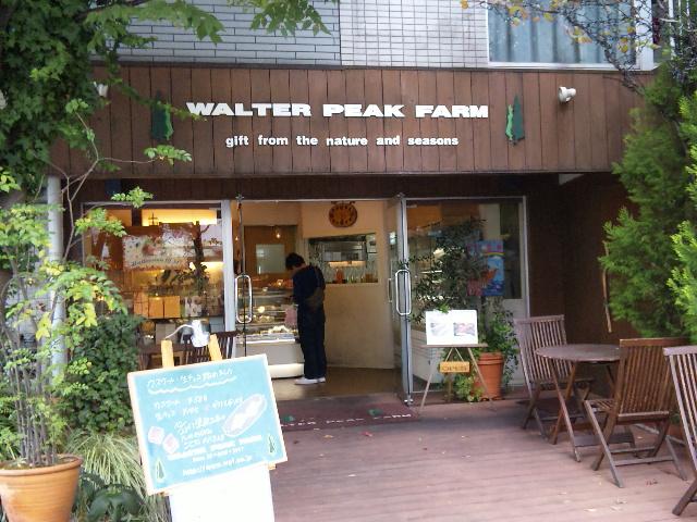 ウォルターピークファーム