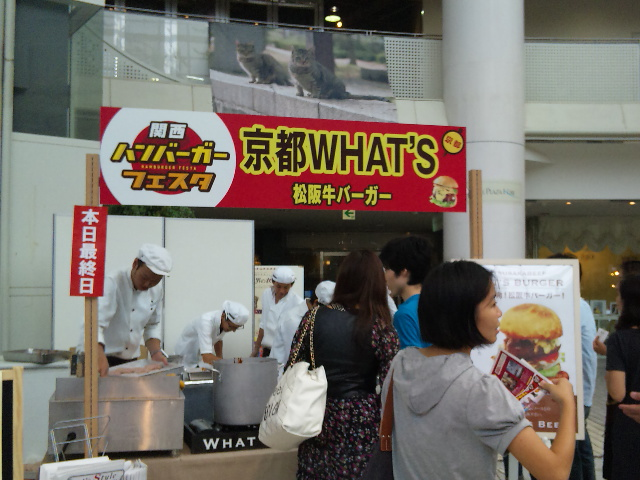 WHAT'S 松坂牛バーガー
