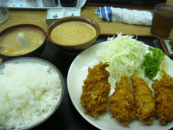 豊 (2)