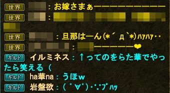 2011-05-15 16-04-53