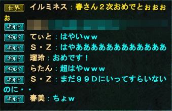2011-05-17 01-00-42